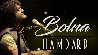 Gambar cover Bolna | Hamdard | Arijit Singh Live | Piano Medley
