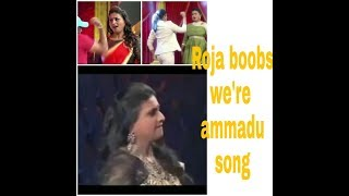 roja boobs in all shows