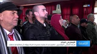 الجزائر | الأحزاب تُعد مقترحات الحوار الوطني الذي دعت إليه السلطة