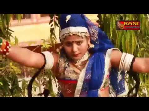 ????????? Dj ????    ??????  ?????? ? Rani Rangili Superhit Dance    Marwadi Song 2016