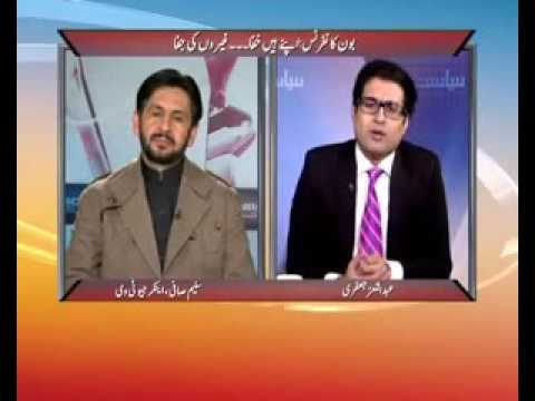 Exclusive  Saleem Safi In The Bonn Conference 23    june 2016