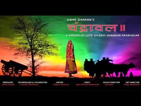 Chandrawal - Superhit Haryanvi Movie 1984 | Jagat Jakhar | Usha Sharma