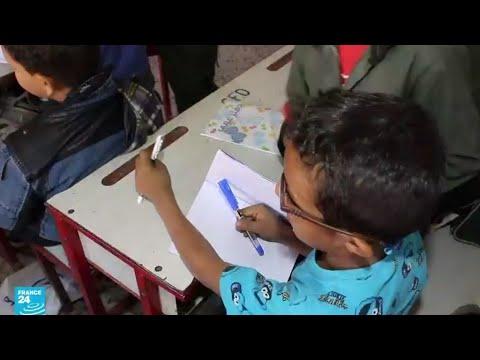 اليمن: مدارس تعيد فتح أبوابها لاستقبال أطفال يصرون على تحقيق أحلامهم  - نشر قبل 47 دقيقة