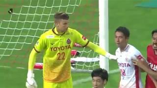 2018年7月18日(水)に行われた明治安田生命J1リーグ 第16節 浦和vs名...