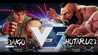 sf5 v mcz daigo umehara ryu vs hotaru23 zangief ranked match スト5