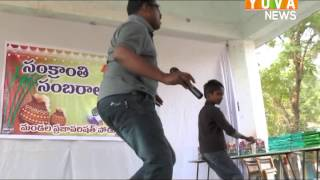Video Chandranna Sankranti Sambaraalu- Srinivas Dance Show -Poduru ZPH School download MP3, 3GP, MP4, WEBM, AVI, FLV Juli 2018
