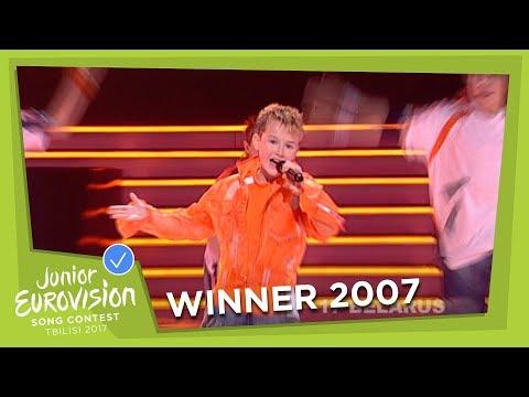JUNIOR EUROVISION 2007: ALEXEJ ZHIGALKOVICH - S DRUZ'YAMI - BELARUS 🇧🇾  - WINNER