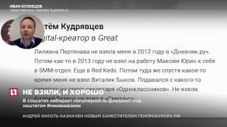 В соцсетях набирает популярность флешмоб под хештегом #меняневзяли
