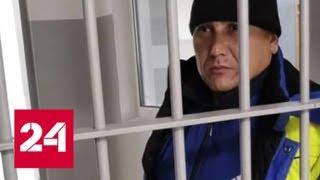 На Ставрополье задержан еще один член банды Басаева - Россия 24