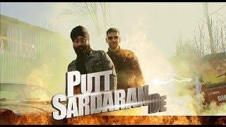 Gtown Desi | Putt Sardaran De | Bakshi Billa | Official | Latest Songs 2019