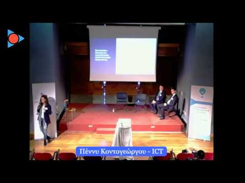 Startup Europe Week Chania 2016 - Πέννυ Κοντογεώργου (ICT & e-Business Law Specialist)