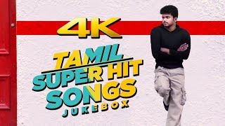 Tamil super hit songs 4k on ap international. back to video ft. rajinikanth, vijay, surya, vishal, vikram, prabhu deva, arvind swamy, jyothika,...