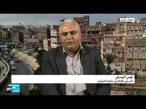 نائب وزير إعلام حكومة الحوثيين: نحن استهدفنا مخازن عسكرية في مطار نجران  - نشر قبل 47 دقيقة