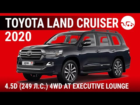 Toyota Land Cruiser 2020 4.5D (249 л.с.) 4WD AT Executive Lounge - видеообзор