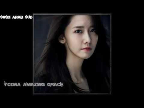 Yoona amazing grace  ( ost the k2) Arabic sub ( مترجمة بالعربية )
