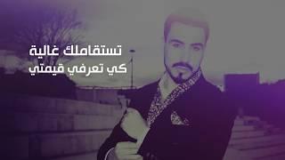Lik Manwalich ليك منوليش - Souhila Ben Lachhab (Tabiche Yahya Cover 2018)
