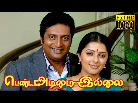 Pen Adimai Illai | Prakash Raj,Bhumika | New Superhit Tamil Movie HD