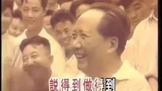 【红色歌曲】社会主义好(socialism is good)
