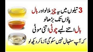 Home Remedy To Double Your Hair Growth | Stop Hair Loss | Grow Hair Faster