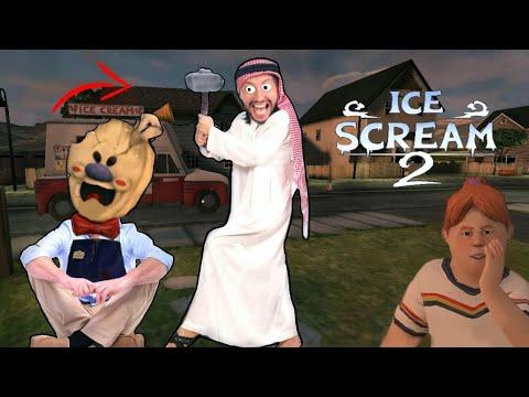 ICE SCREAM 2    Ice Scream Episode 2 - WHATS NEW??? Ice Scream Horror Neighborhood Gameplay !!!