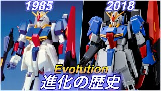 [Both Transformation and Movability] The Evolutionary History of Zeta Gundam Plastic Models
