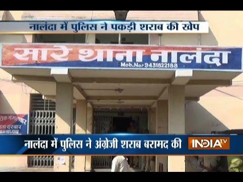 Illegal Liquor Worth 5 Lakh Seized From A Truck In Nalanda, Bihar