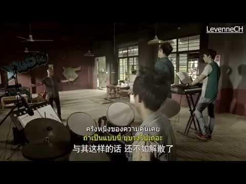 [HD][Thai Sub]One and a half summer OP Full
