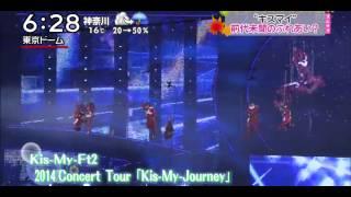 Kis-My-Journey  キスマイ ツアー
