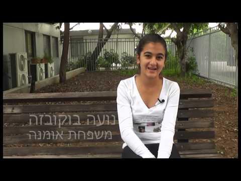 מצב הכלבים בישראל - 2014