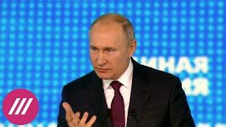 «Если Путин почувствует опасность он поставит вопрос ребром» рейтинг «Единой России» упал до 15