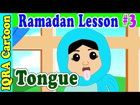 Fasting with Tongue  : Ramadan Lesson...