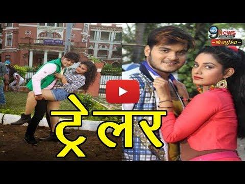 कल्लू के 'स्वर्ग' फिल्म का ट्रेलर लॉन्च, ये है कहानी   Kallu 'Swarg' Trailer Launched