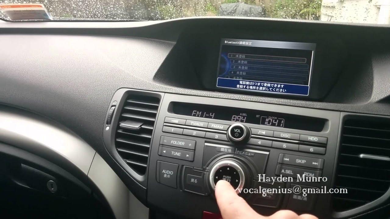 2003 honda civic car stereo radio wiring diagram pioneer deh 1300mp acura tsx bluetooth. accord euro 2008 cu2 jdm bluetooth handsfree setup . 2006 crv ...