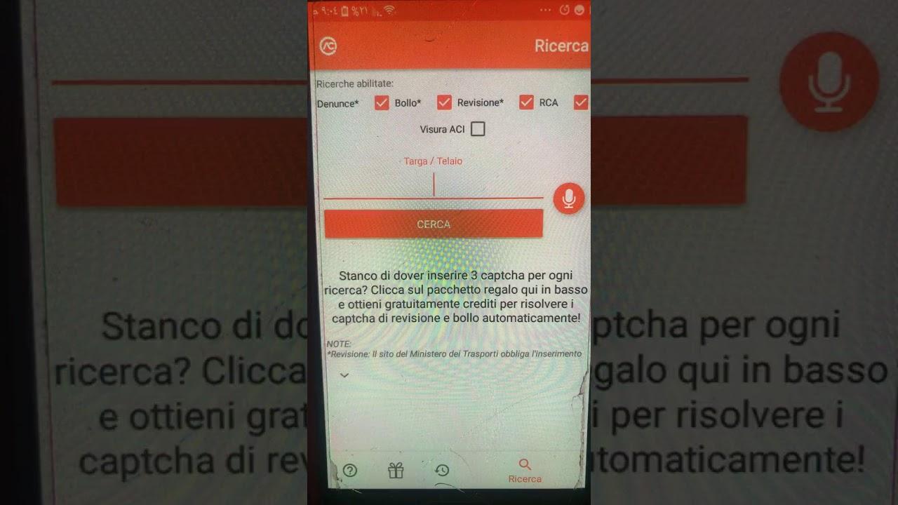 Ricerca Per Immagini Mobile كيفية الكشف علي رقم السيارة قبل شرائها