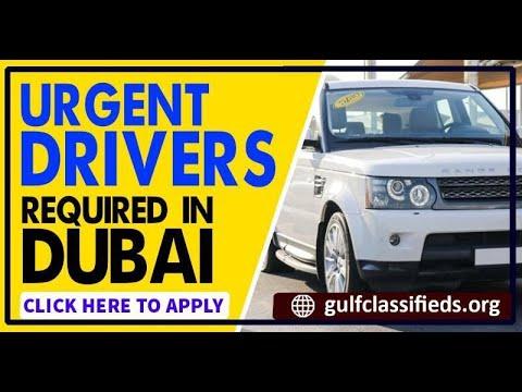 URGENT DRIVERS REQUIRED IN DUBAI| How to Apply | Driver Jobs in Dubai UAE #jobsindubai