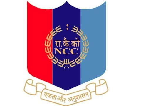NCC Break off Day 2018
