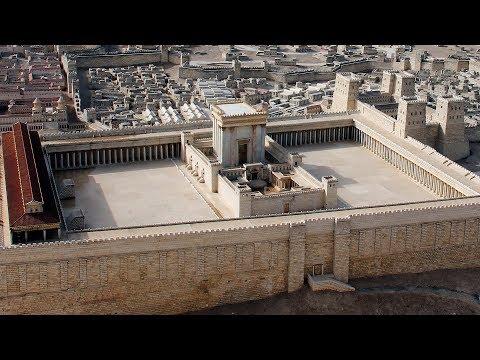 Иерусалимский Храм. История [Семь дней истории]