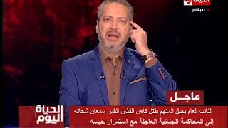 تامر أمين يعلق على مشهد مقتل القس سمعان شحاتة ..فيديو