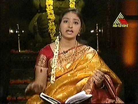 Suvarna Geethamruta - Baare bhagyada nidhiye...
