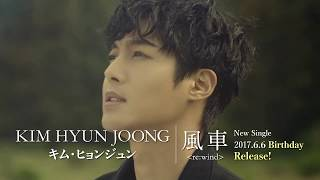 HENECIA JAPANキム・ヒョンジュン日本公式ファンクラブHP:http://henec...