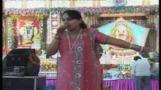 Nisha Dutt-Khatu Shyam Bhajan-jhaada dede shyam jaatni bach
