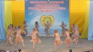 Поклонение Солнцу (танцевальный стиль афро-джаз)