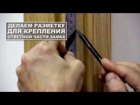 Установка двери книжка своими руками видео