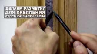 Установка Дверь-книжка межкомнатные двери. Подробно.(Установка Дверь-книжка межкомнатные двери Подробнее с продукцией фабрики дверей Фрамир можно, ознакомится..., 2015-02-02T14:29:16.000Z)