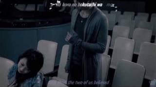 DBSK???? - Toki wo Tomete / Please Stop Time PV (Romaji & Eng sub) MP3