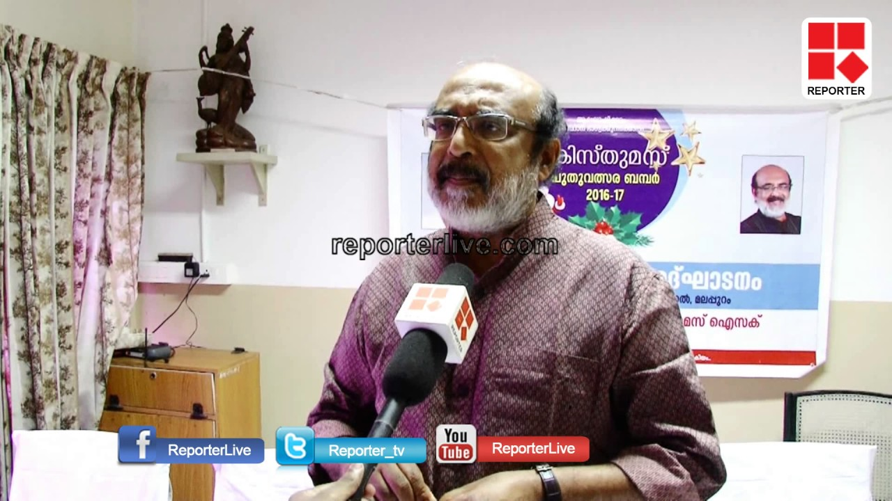 Do not exploit Co operative sector kerala in the name of Black Money says Dr Thomas Issac