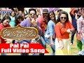 Pal Pal Full Musica Song Kalyana Vaibhogame Telugu Musica Naga Shaurya Malavika Nair