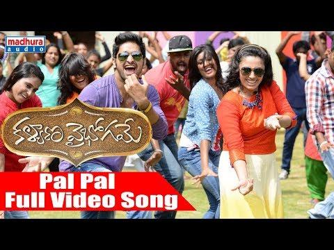 Pal Pal Full Video Song | Kalyana Vaibhogame Telugu Movie | Naga Shaurya | Malavika Nair