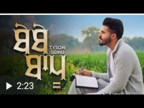 Fan Bebe  Bapu Da Tyson Sidhu New Punjabi Song