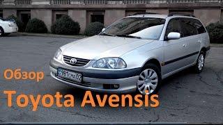 Pro обзор Toyota Avensis  | Полная версия | 1 поколение, рейстайл 2 литра 148 л.с.